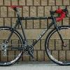 Carbon CX Racer